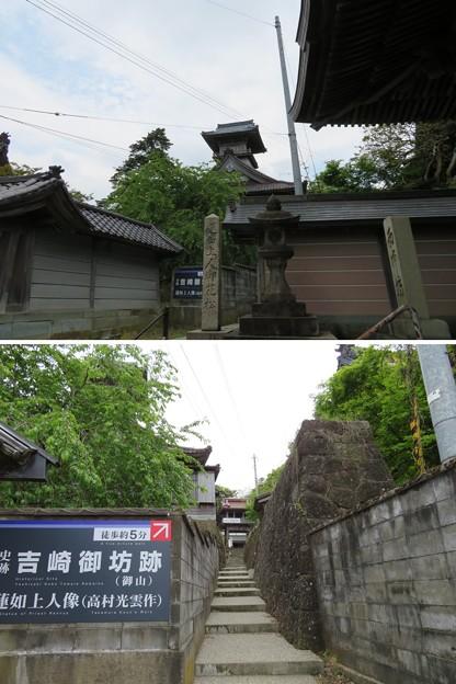 Photos: 吉崎御坊跡入口(福井県あわら市)