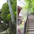 吉崎御坊跡入口(福井県あわら市)吉崎御坊願慶寺