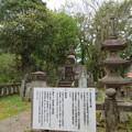 吉崎御坊跡(福井県あわら市)祐念坊霊空墓