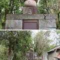 Photos: 吉崎御坊跡(福井県あわら市)祐念坊霊空墓 納骨堂