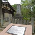 Photos: 吉崎御坊跡(福井県あわら市)本光坊了顕墓