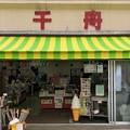 千舟(坂井市)