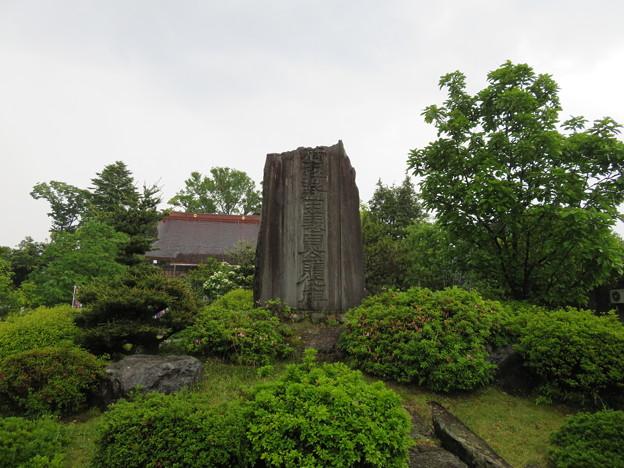 称念寺(坂井市丸岡町)新田義貞贈位碑