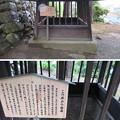 丸岡城(福井県坂井市)天守虎口・井戸