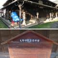 Photos: 大野城/柳廼社(大野市)大野市民俗資料館