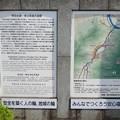 一乗谷(福井市)