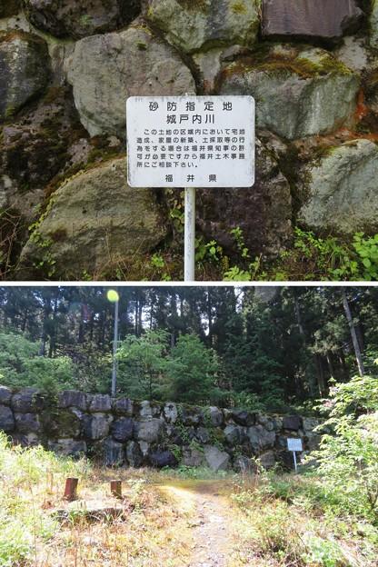Photos: 一乗谷城(福井市)一乗城山砂防ダム