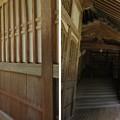Photos: 永平寺(福井県吉田郡永平寺町)仏殿