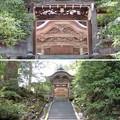 Photos: 永平寺(福井県吉田郡永平寺町)承陽門