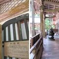 Photos: 永平寺(福井県吉田郡永平寺町)承陽殿