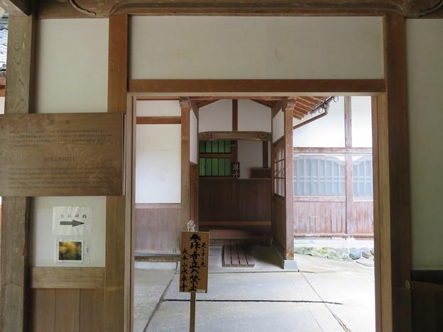 Photos: 永平寺(福井県吉田郡永平寺町)淋汗