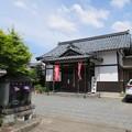 自性院(福井市)