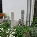 西光寺(福井市)柴田勝家公資料館