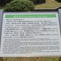 Photos: 橋本左内像(福井市営 左内公園)