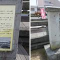 Photos: 北ノ庄城跡/柴田神社(福井市)九十九橋