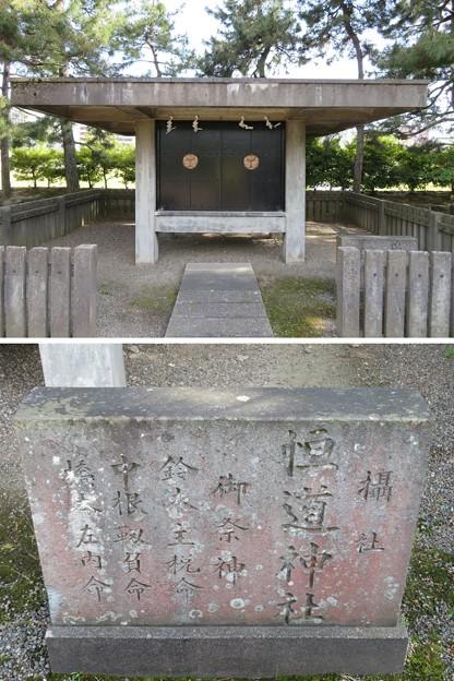 福井城/福井神社(福井市)恒道神社