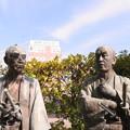 福井城二の丸?(福井市営内堀公園)横井・三岡旅立ちの像