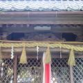 劔神社(越前町)天満宮