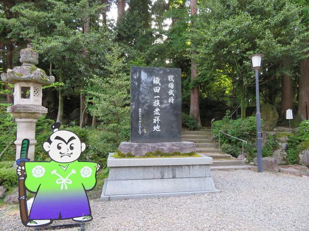 Photos: 劔神社(越前町)織田一族発祥地