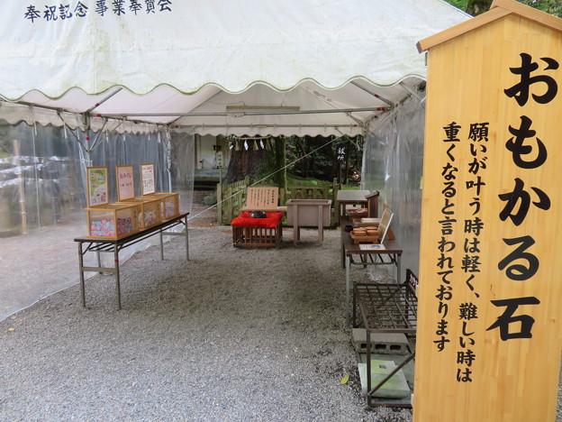 劔神社(越前町)おもかる石