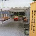 Photos: 劔神社(越前町)おもかる石