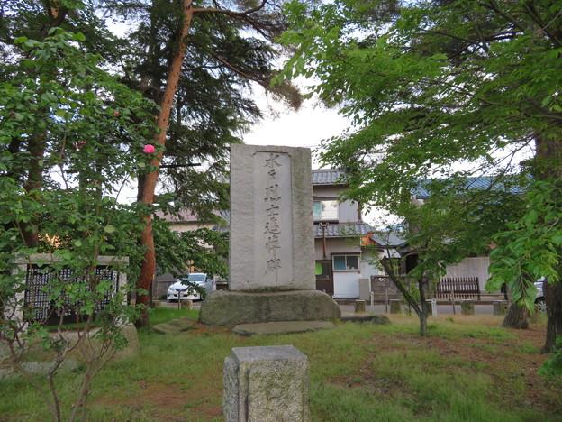 Photos: 武田耕雲斎等墓(敦賀市)水戸烈士追悼碑