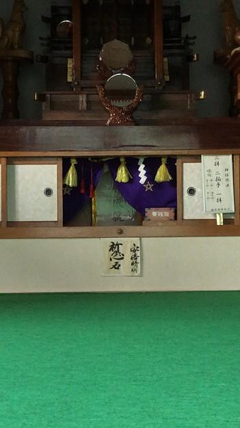 晴明神社(敦賀市)祈念石