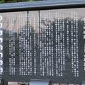 Photos: 金ヶ崎城登城口P(敦賀市)金ヶ崎城跡・天筒山城跡碑