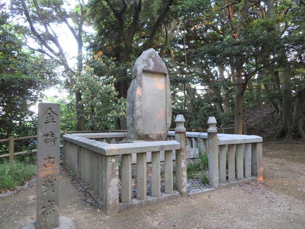 金ヶ崎城本丸(敦賀市)金碕古戦場碑