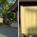 Photos: 氣比神宮(敦賀市)九社之宮