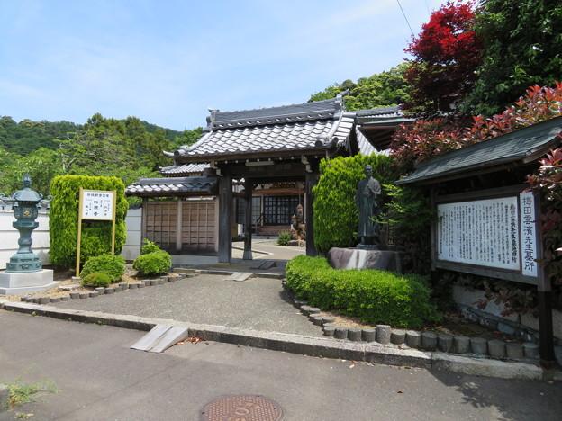 Photos: 松源寺(小浜市)山門
