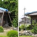 Photos: 松源寺(小浜市)
