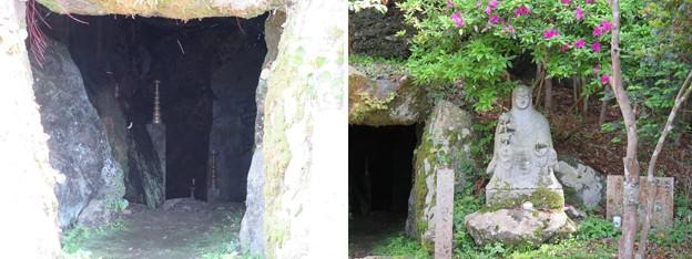 空印寺/若狭武田氏居館跡(小浜市)八百比丘尼入定の洞穴