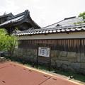 Photos: 栖雲寺(小浜市)