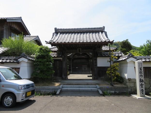 栖雲寺(小浜市)山門