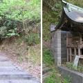 愛宕神社/後瀬山城(小浜市)