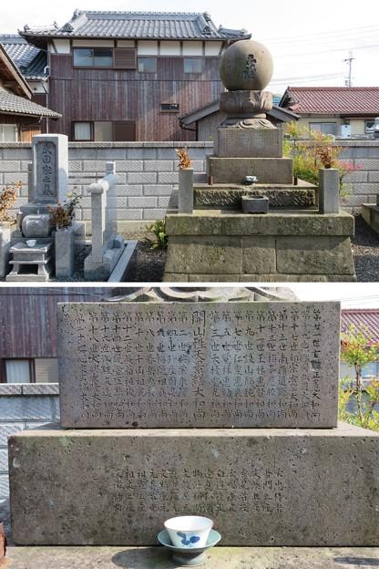 長福寺(高浜町)武田信栄墓