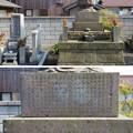 Photos: 長福寺(高浜町)武田信栄墓