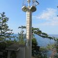 Photos: 高浜城(高浜町)高浜城山灯台