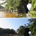 Photos: 高浜八穴 明鏡洞(高浜町)