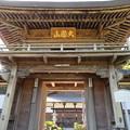 Photos: 盛林寺(宮津市)