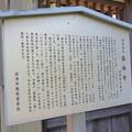 盛林寺(宮津市)