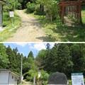 黒井城(兵庫県丹波市)登城口・なだらかコース