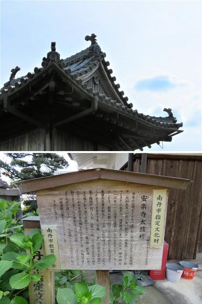 園部城 移築太鼓櫓/安楽寺(南丹市)