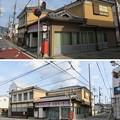 Photos: 亀山城 移築門/民家(亀岡市)