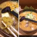 札幌麺処 白樺山荘 京都店