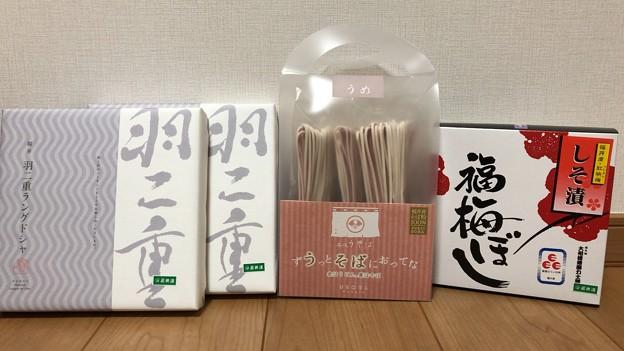 Photos: 小浜みやげ