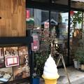 Photos: SHO-AN2(川口市)