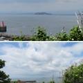 Photos: 鐙摺城(葉山町)より江の島