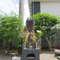 Photos: 十一人塚(鎌倉市)